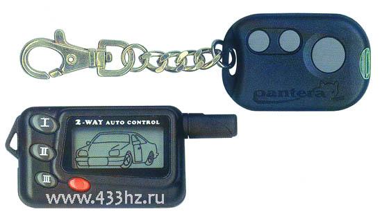 Инструкция сигнализации 2 way auto control